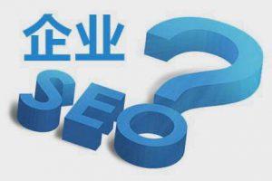 企业过度迷恋seo关键词排名