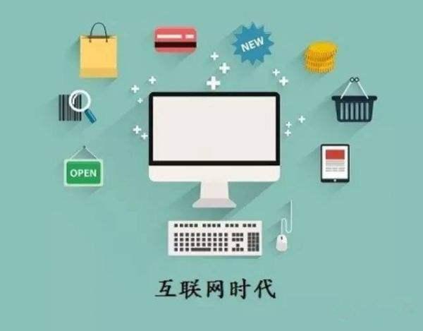网络营销中网站运营体系该如何规划